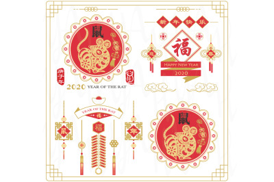 Chinese New Year Ornament Set
