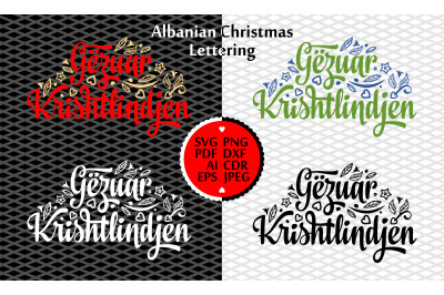 Albania. Christmas in different languages. SVG cutting