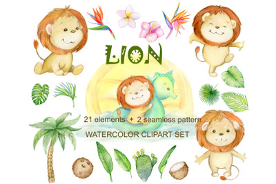 Watercolor. lion clipart, cute tropical lion, baby shower, birthday