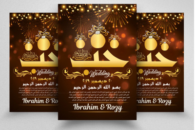 Wedding Invitation Arabic Flyer/Poster
