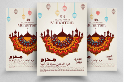 Muharram ul Haram Flyer Template