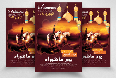Youm-e-Ashura Muharram Flyer Template