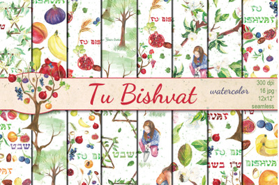 Watercolor Tu Bishvat seamless patterns