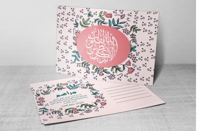 Arabic Wedding Floral Postcard Template
