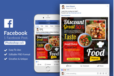 Food Restaurant Facebook Post Banner