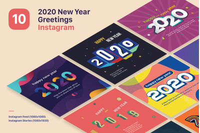 2020 New Year Poster Bundle