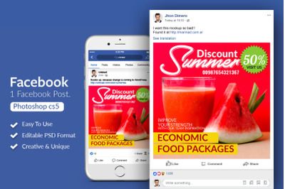 Summer Juice Package Facebook Post