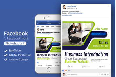 Business Introduction Facebook Post Banner