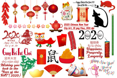 Chinese New Year 2020 Clip Art