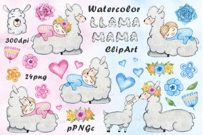 Watercolor Llama Mama Clipart