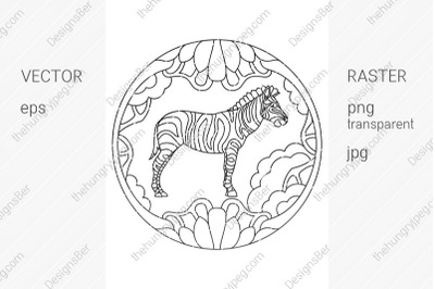 Coloring page with animals. Zebra