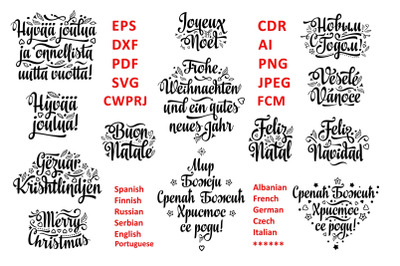 SVG Christmas Multilingual