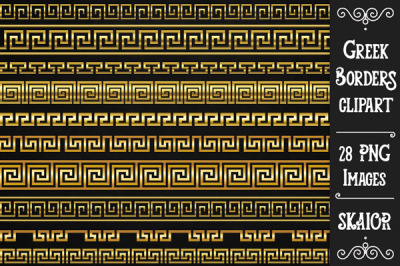 Gold Greek Borders Clipart