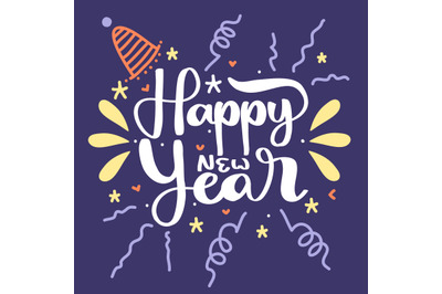 Hand Drawn Lettering Happy New Year