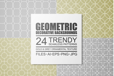 Geometric seamless symmetry patterns