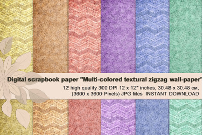 Multi-colored textural Digital Paper with zigzag pattern.