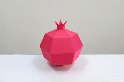 DIY Pomegranate - 3d papercraft