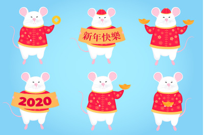 Chinese New Year. White rats, greeting cards and calendar
