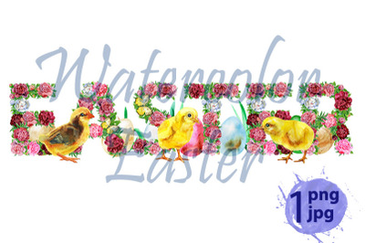 Watercolor illustration flower word EASTER