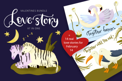 Love Story. Valentine's Day Bundle.