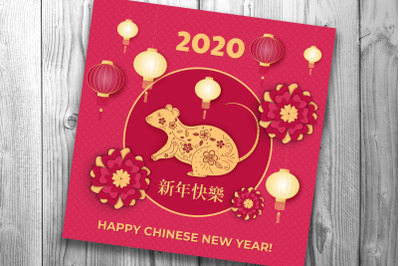 Chinese Lunar New Year of the rat 2020 greeting card