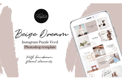Instagram Puzzle Beige Dream