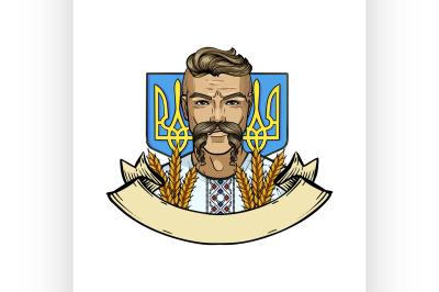 Hand drawn sketch ukrainian kozak 8
