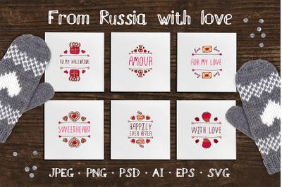 6 hand drawn Valentines's badges