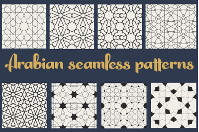 Set of Traditional Arabian Patterns