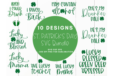 St. Patricks Day Svg Bundle 10 Designs SVG DXF EPS PNG Cut File  Cricu