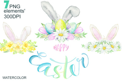 Watercolor Easter Bunny ears Clipart