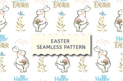 Easter vector seamless pattern.