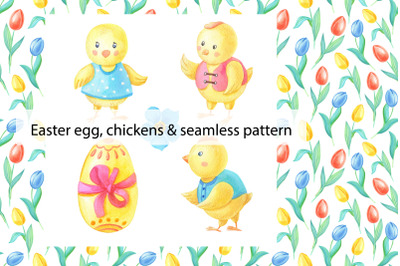 Easter egg, chickens & seamless pattern