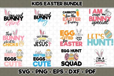 Kids Easter SVG Bundle - 12 Designs Included