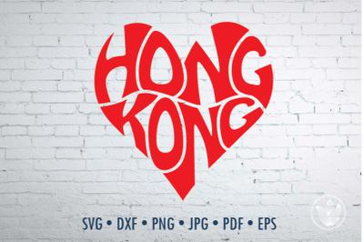 Hong Kong Word Art heart, Svg Dxf Eps Png Jpg