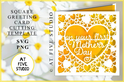 On Your First Mothers Day SVG PNG Greeting Card Papercutting Template