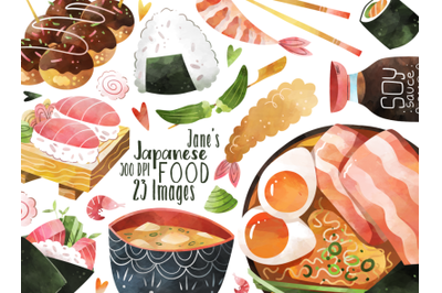 Watercolor Japanese Food Clipart
