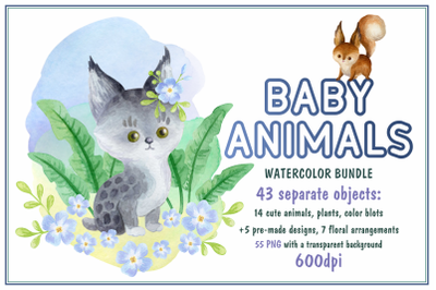 Baby Animals Bundle. Watercolor clip arts