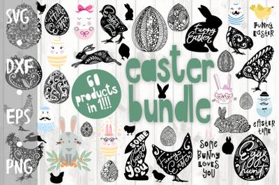 Big Easter Craft Bundle - 90% OFF!!!