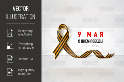 """Ribbon Symbol"""