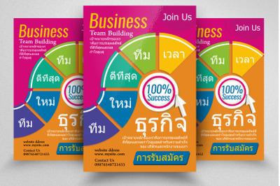 Work Training & Team Building Thai Flyer