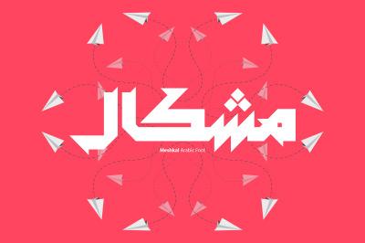 Meshkal - Arabic Font