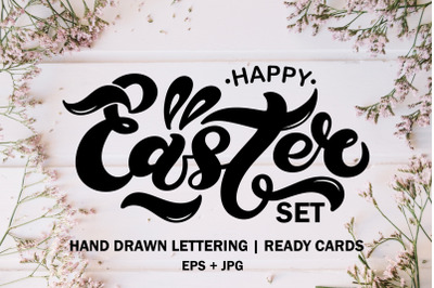 Happy Easter Set. Cards