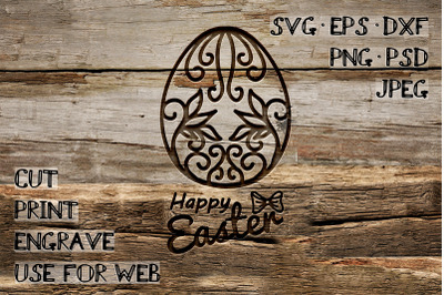 Easter Egg Template | SVG DXF EPS AI PSD PNG JPEG