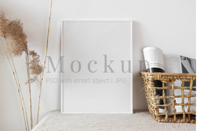 White Photo Frame With Straw Basket
