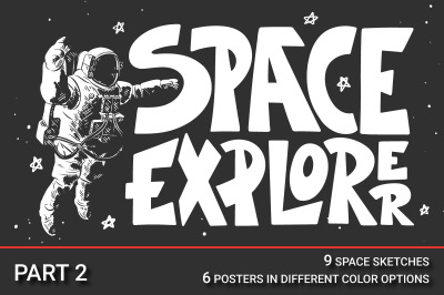Space sketches and posters set