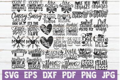 Mother Daughter Matching Designs Bundle | SVG Cut Files