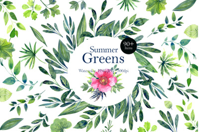 Watercolor SUMMER GREEN Clip Art