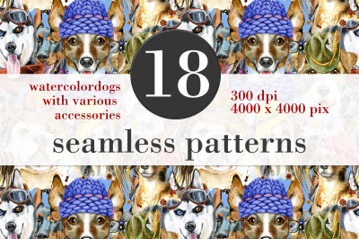 Seamless pattern of watercolor dogs