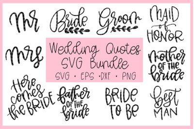 Wedding Party SVG Bundle